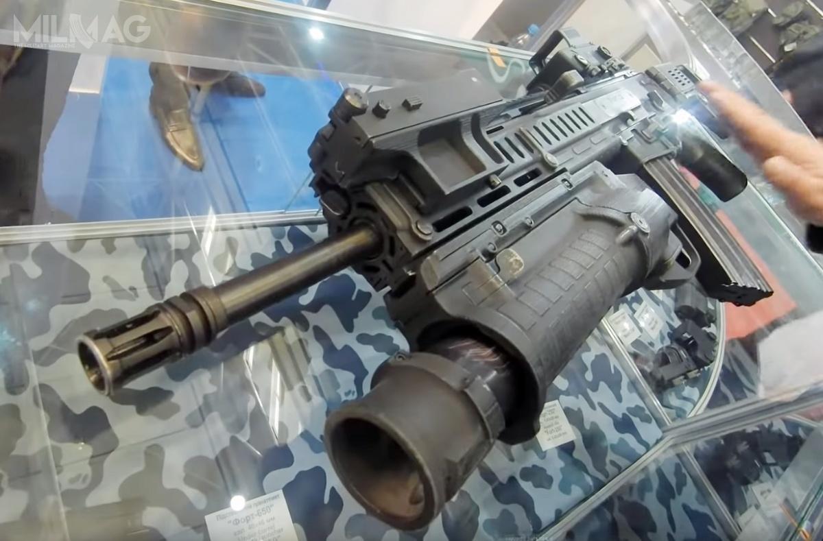 Ukraińskie przedsiębiorstwo KNWO Fort zaprezentowało model 5,45-mm karabinka automatycznego Fort-250. Tonowoczesna konstrukcja, którama zostać zaprezentowana wfinalnej postaci w2019