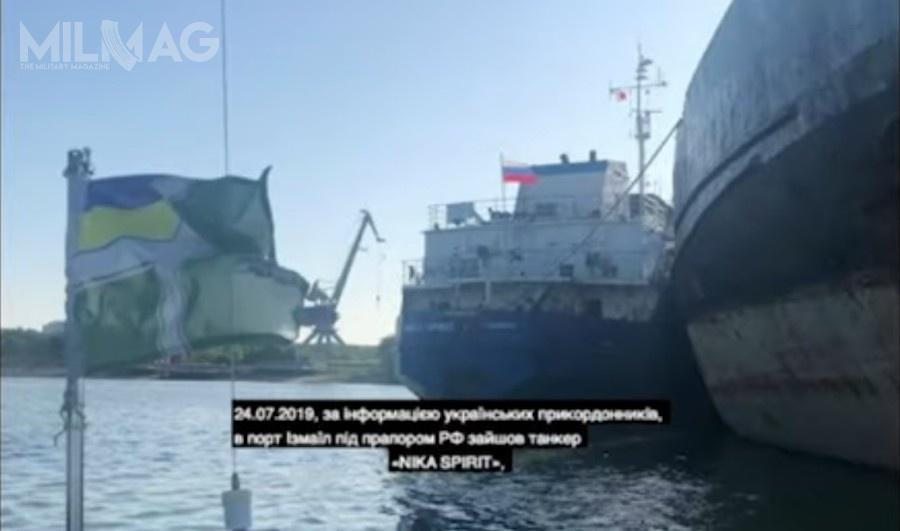 Pływający podrosyjską banderą tankowiec Nejmama 122,33 m długości, 14,8 m szerokości, 3,48 m zanurzenia maksymalnego, pojemność brutto 2868 GT inośność 3794 t. Został zbudowany w1989. Portem macierzystym jest Taganrog nadMorzem Azowskim wobwodzie rostowskim, aostatnim portem, któryopuścił - Kawkaz naokupowanym półwyspie krymskim. Jego poprzednia nazwa toLenanieft 2070, którą nosił domaja 2011. Nazwa Nika Spirit jest nielegalna