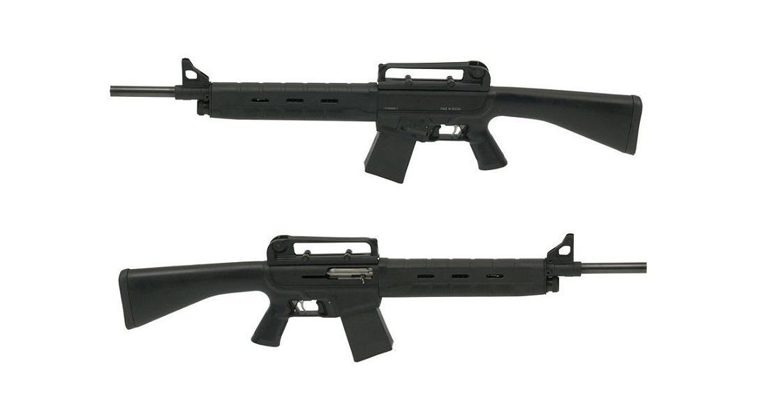 Długość całkowita strzelby to1040 mm, długość lufy wynosi 510 mm, amasa broni zpustym magazynkiem nieprzekracza 3,5 kg. /Zdjęcie: KK