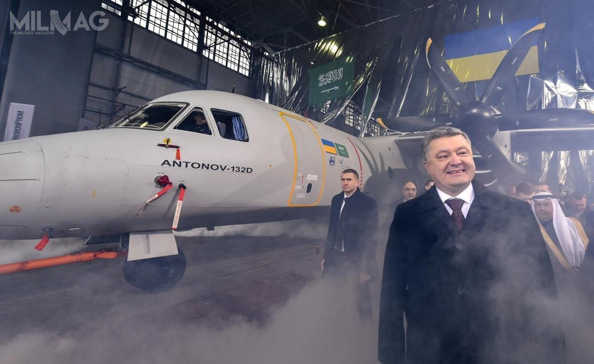 Prototyp An-132D onrrejestracyjnym UR-EXK inrseryjnym 001 został zaprezentowany wobecności ówczesnego prezydenta Ukrainy, Petra Poroszenki iprzedstawicieli Arabii Saudyjskiej.