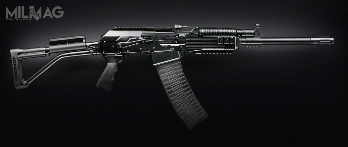Przedsiębiorstwo WPMZ Mołot, dostarczające narynek amerykański popularne samopowtarzalne strzelby, karabiny ikarabinki zostało dopisane dolisty wytwórców broni zRosji objętych amerykańskimi sankcjami / Zdjęcie: Mołot